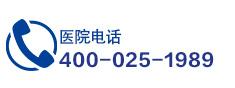 400-025-1989